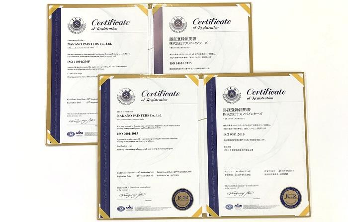国際機関ISOが認めた品質管理で高品質な塗装を実現